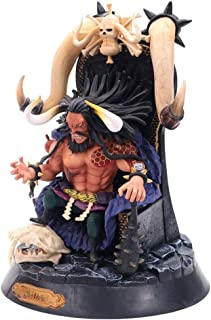 Asdfnfa Toy Statue Handmade One Piece Model Gift Game Collector 26CM
