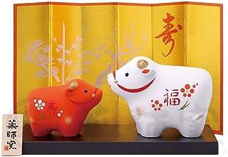 ノーブランド品 53 Red and White Twin Color, Cute Japanese Lucky Pottery Ornament, 2021's Japanese Zodiac The OX(A Parent and a Ch...