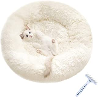 AUSELECT Dog Bed Calming Pet Bed, Donut Anti Anxiety Pet Cushion for Cat, Puppy, Small Pet, White Style