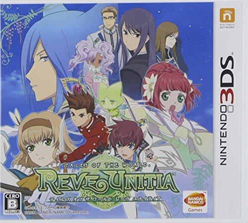 テイルズ オブ ザ ワールド レーヴ ユナイティア - 3DS