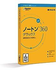 ノートン 360 デラックス セキュリティソフト(最新) 3年3台版 パッケージ版 Win/Mac/iOS/Android対応