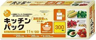 オルディ キッチンポリ袋 半透明 横20×縦30cm 箱入り 取り出しやすい開け口 食品保存 湯煎調理対応 プラスプラス キッチンパック PP-KP11-300 300枚入