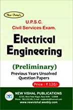 IAS Electrical Engineering (Preliminary) Exam. Unsolved Question Papers 2001-2010