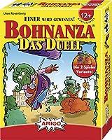 Bohnanza - Das Duell: AMIGO - Kartenspiel
