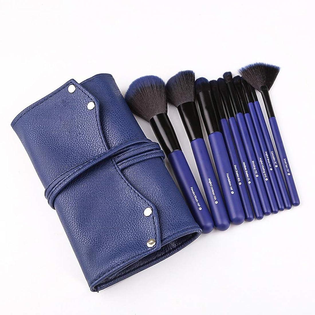 発掘するオークション粒MXLTIANDAO メイクブラシ 化粧筆 ふわっふわ メイク用 耐久性 ブラシ 道具 初心者 セット ブラシ (Color : 青, Size : フリー)
