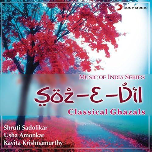 Shruti Sadolikar, Kavita Krishnamurthy & Usha Amonkar