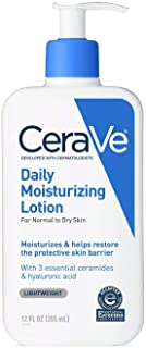 Cerave Moisturizing Lotion Daily 12 Ounce Pump (355ml) (3 Pack)