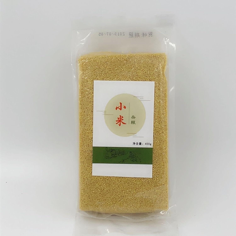 黄小米(アワ?粟) 健康中華粗糧 低カロリー高穀物繊維の主食材料 400g