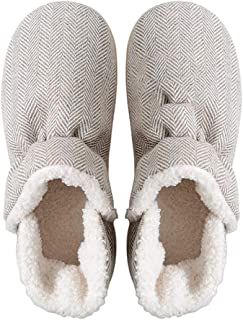 Home-MA Ladies' Memory Foam Slippers, Cute Cotton Plush Marshmallow Comfortable Warm Cosy Non Slip, House Slippers