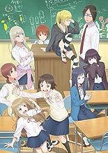 女子高生の無駄づかい Vol.4 [Blu-ray]