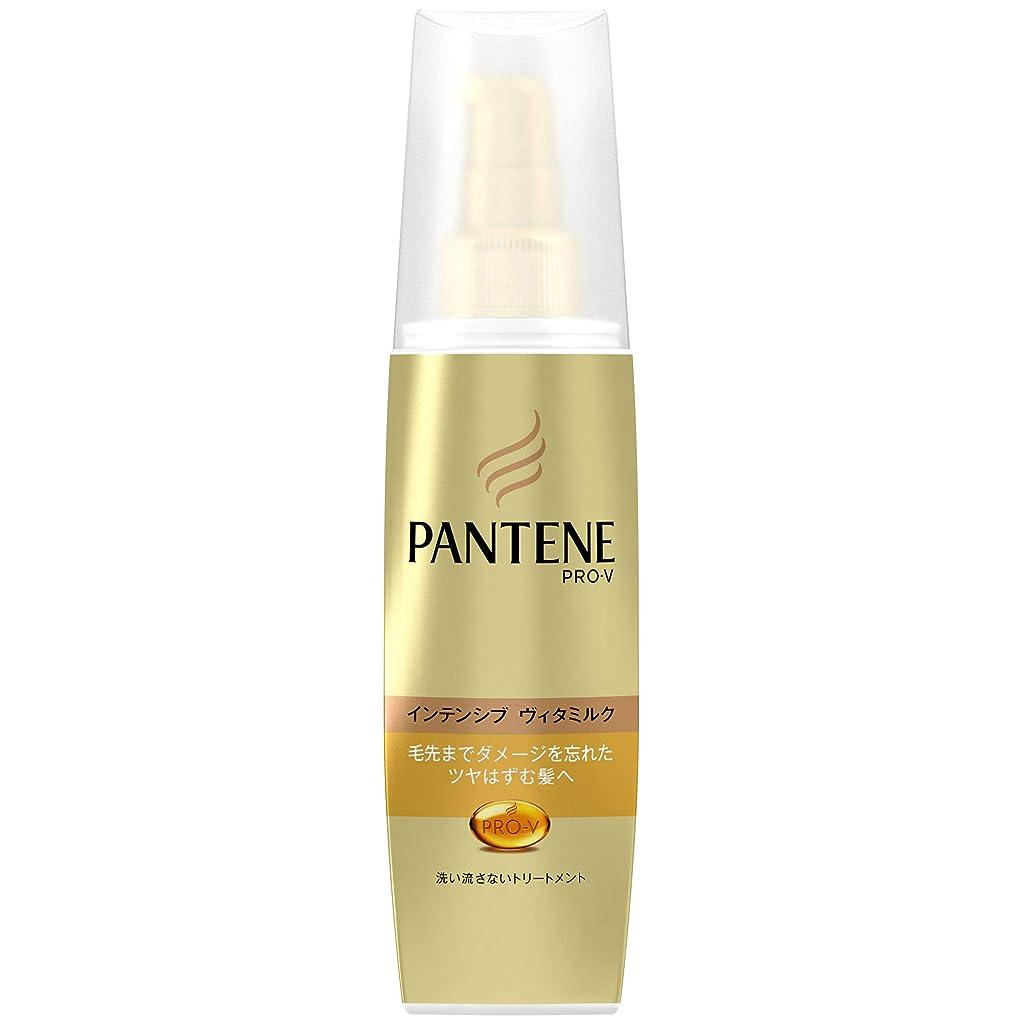 オリエンタル香ばしい炭水化物パンテーン 洗い流さないトリートメント インテンシブヴィタミルク 毛先まで傷んだ髪用 100ml