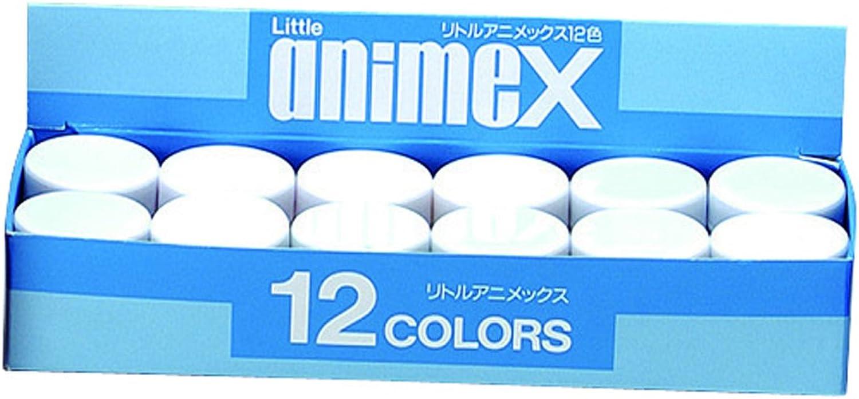 Garantía 100% de ajuste Art Ani Mex 12 12 12 Color Little set 11cc (japan import)  Envío rápido y el mejor servicio