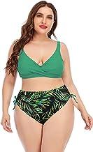 Dames Badpak, Sexy Split Badpak, Comfortabel Huidvriendelijk Bedrukt Badpak High-Taille Bikini Voor Vakantie Hete Bronstra...