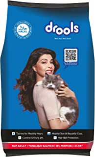 Drools Adult(+1 year) Dry Cat Food, Tuna & Salmon, 1.2kg