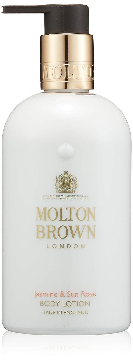 メリーダンス無人MOLTON BROWN(モルトンブラウン) ジャスミン&サンローズ コレクション J&SR ボディローション