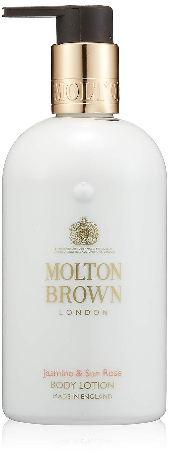 不名誉ステップ残忍なMOLTON BROWN(モルトンブラウン) ジャスミン&サンローズ コレクション J&SR ボディローション