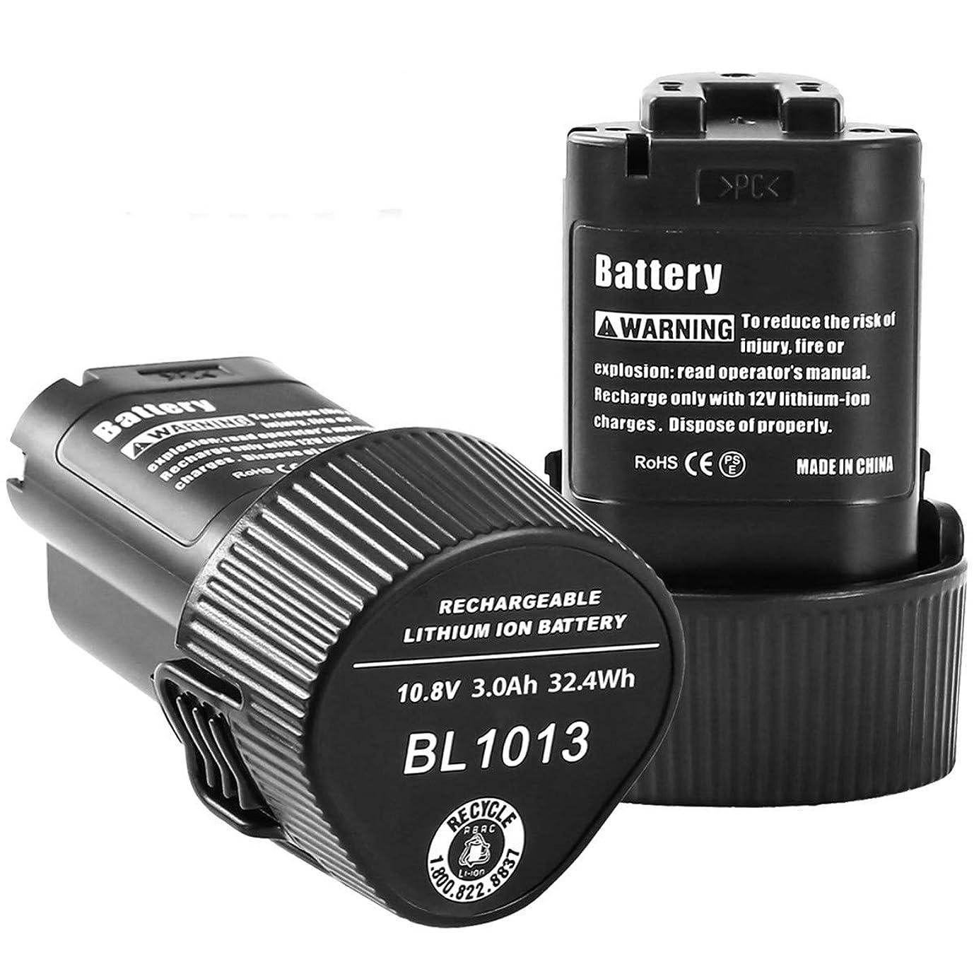 ペフ分岐する要求するGerit Batt bl1013 マキタ互換バッテリー マキタBL1013 マキタ 10.8v バッテリー マキタ10.8v マキタ バッテリー10.8v 大容量 3000mAh 【2個セット】BL1013 BL1014 194550-6 194551-4 DF030D DF330D TD090D 対応 3000mAh 互換品 一年保証付き
