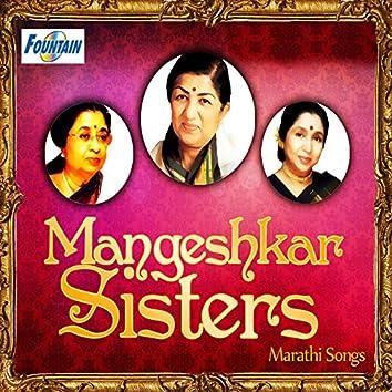 Mangeshkar Sisters - Marathi Songs