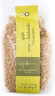 Agrozimi Traditional Spelt Kritharaki, Greek Orzo Pasta, Bronze Die-Cut, Naturally Air-Dried (17.6 Ounces, 500 Grams)