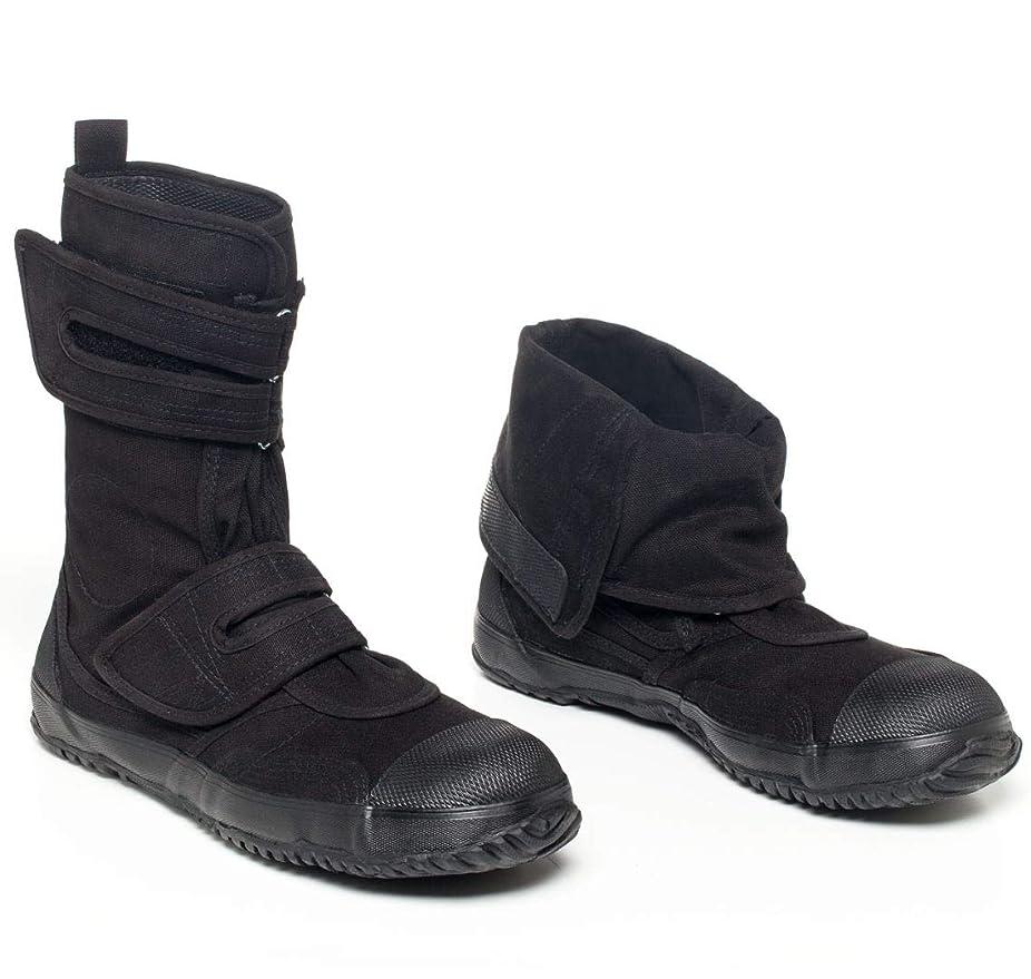 精神的にベテラン予防接種する日本工業安全boots-環境に優しいVegan shoes- Made with Natural products-ファッショナブルな軽量頑丈な快適な倫理boots-マルチ行事