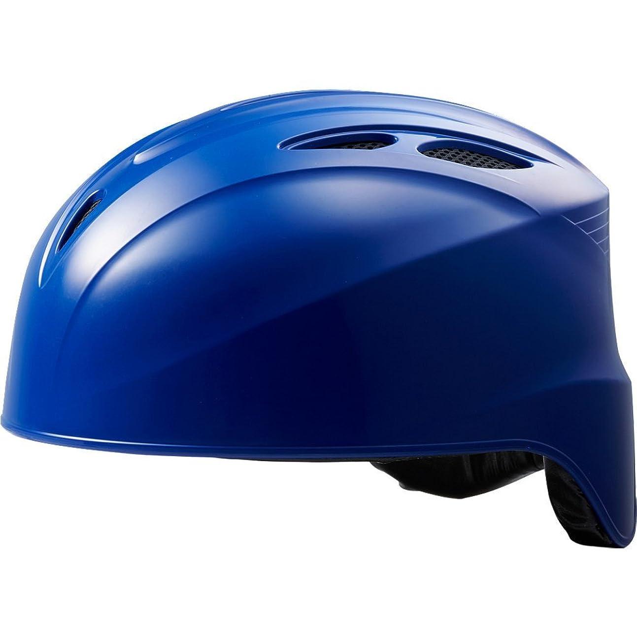 トチの実の木パリティサーキットに行くasics(アシックス) 野球 ヘルメット 軟式 キャッチャー BPH480