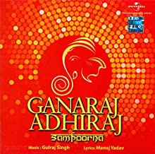 Best gulraj singh songs Reviews