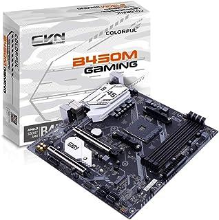 لوحة رئيسية للألعاب CVN B450M GAMING V14 ملونة تدعم معالجات مقبس AM4 ورايزن سيريز