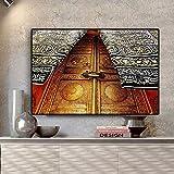 Geiqianjiumai Islamische Tür Architektur Islamische Kalligraphie Leinwand Malerei Arabische Plakate und Drucke Wohnzimmer Wandbild rahmenlose Malerei 60X90CM