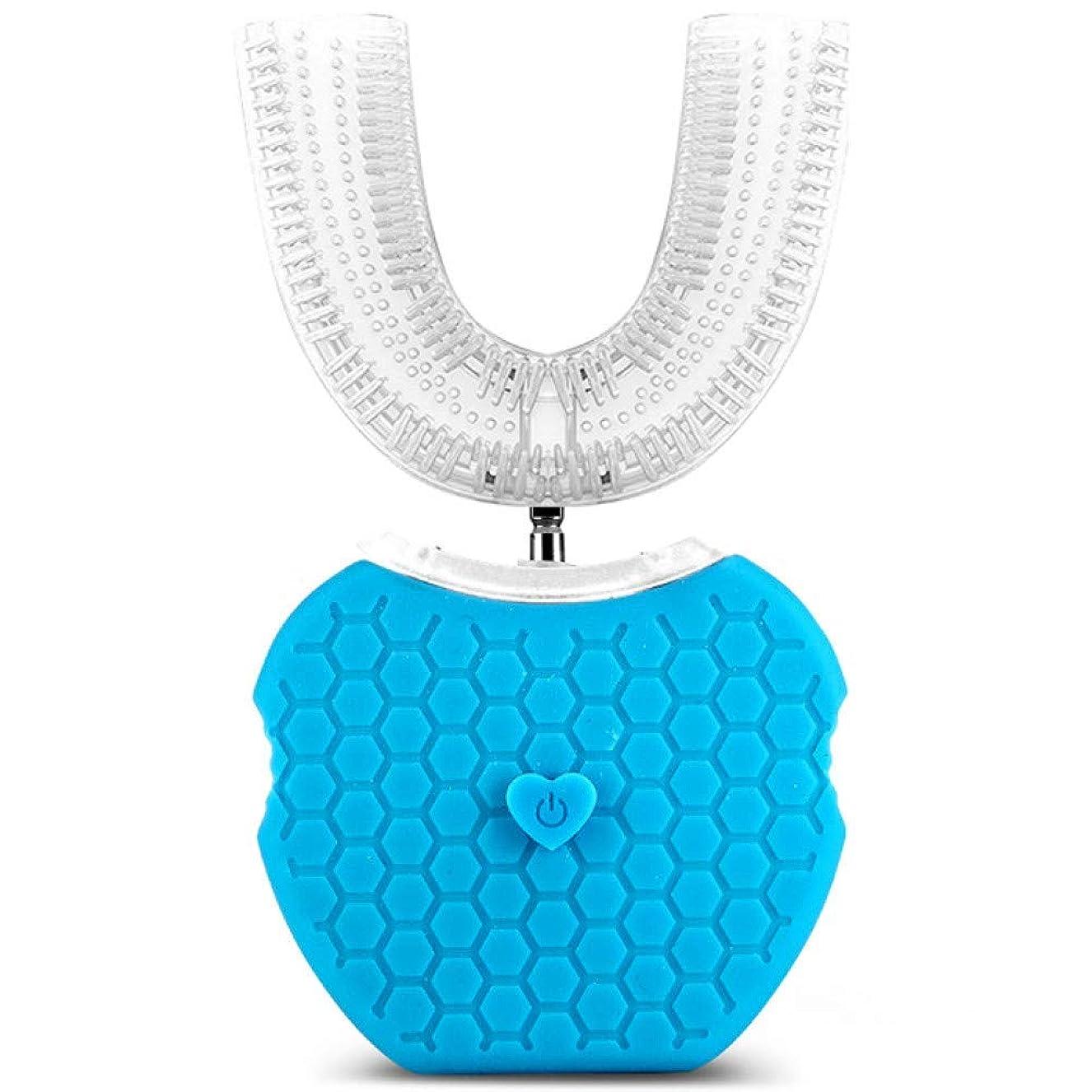 複製広々哲学的4ギアUタイプブルーライトブライトホワイトソニック自動360デgrees電動歯ブラシ、青