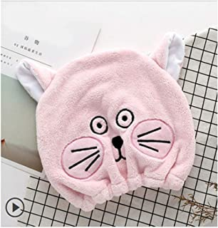 Card with Dry Hair Hat Female Super-Absorbent Towel Dry Erase Quick-Drying Towel Turban Cute Hair Shampoo Shower Cap (Color : G)