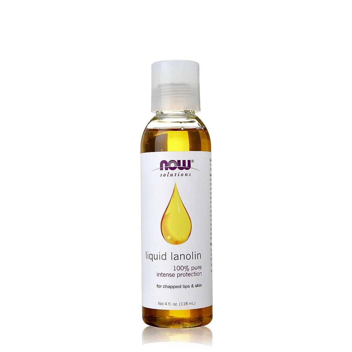 翻訳者息子振動するNOW Foods - 液体のラノリン 100% Pureの - 4ポンド [並行輸入品]