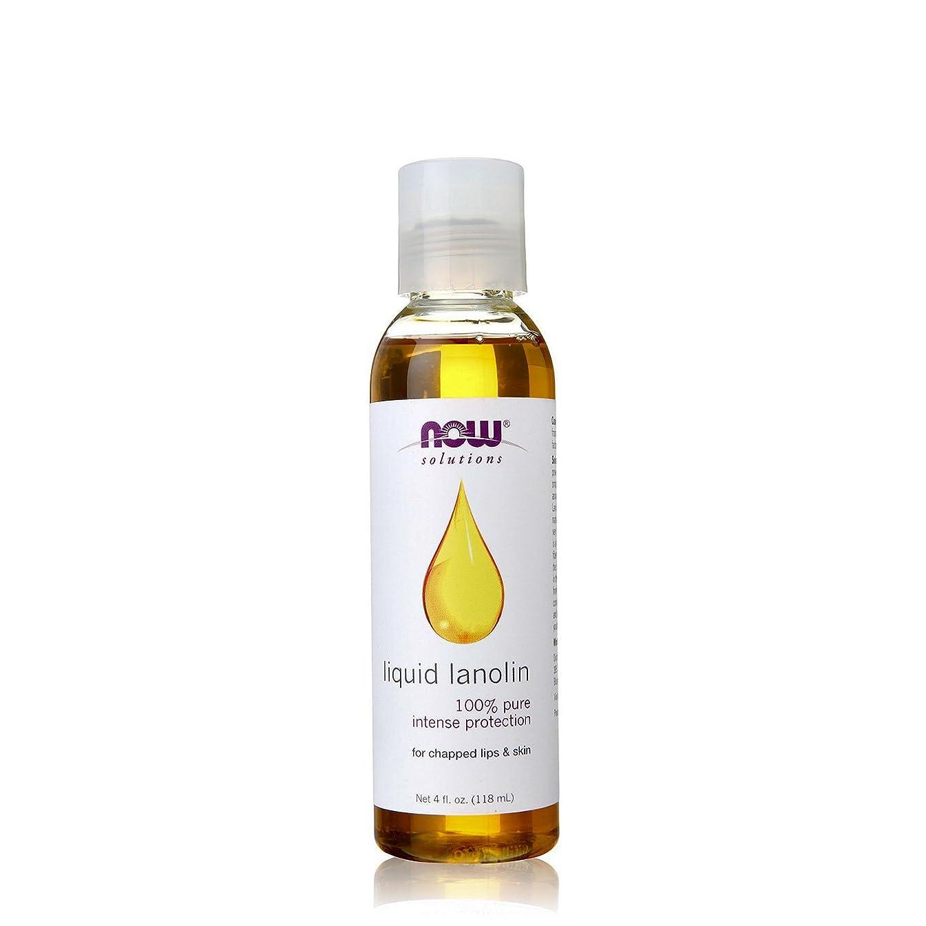 罰する反対大事にするNOW Foods - 液体のラノリン 100% Pureの - 4ポンド [並行輸入品]