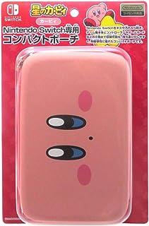 NINTENDO SWITCH専用 コンパクトポーチ 星のカービィ ピンク