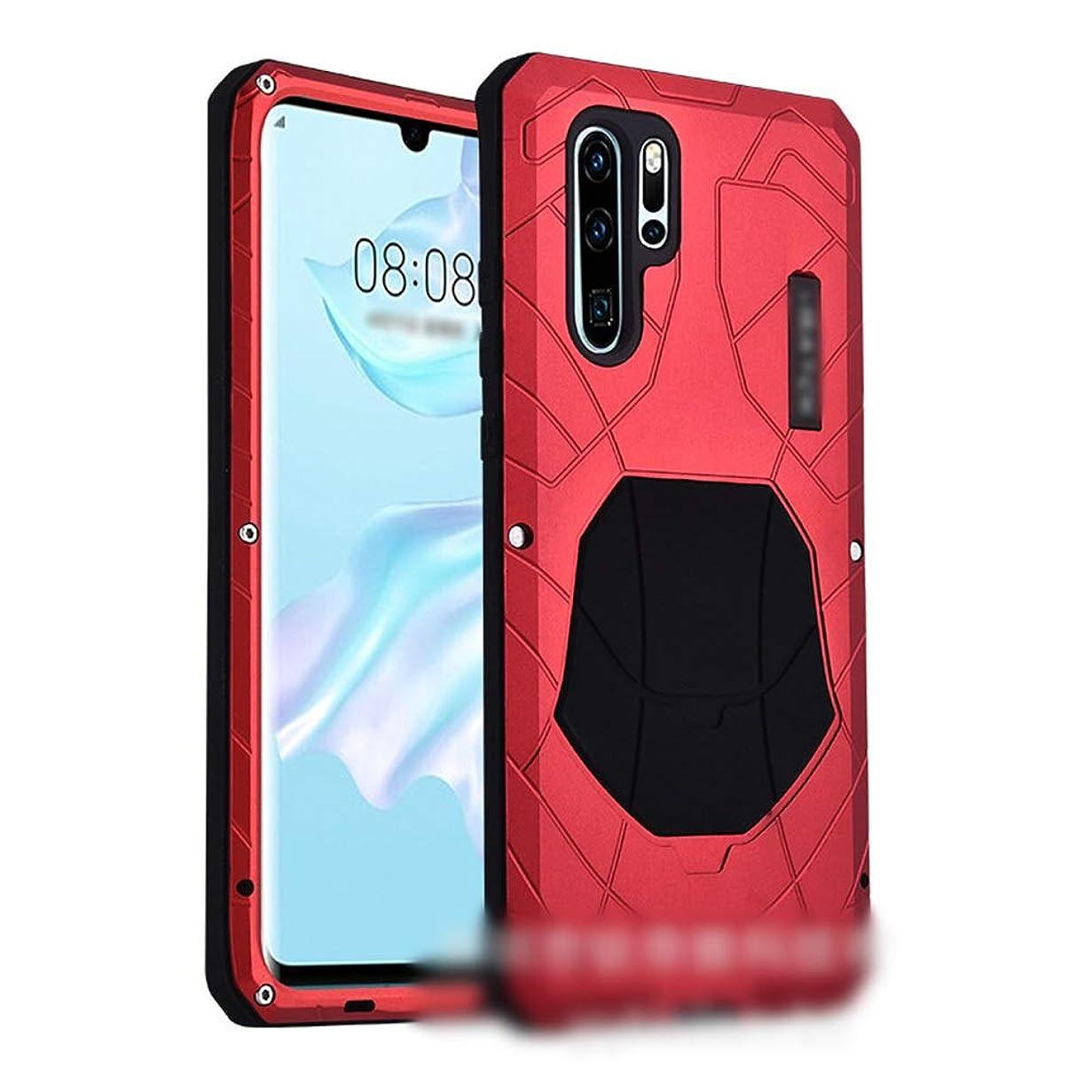 グレートバリアリーフマークされたマークされたTonglilili Huawei P20、P20 Pro、Mate10、Mate10 Pro、Mate20 Pro、Mate20、Mate30 X、Mate30 Lite、Nova 4e、P30、P10プラス、名誉8XP30 Pro、P10用の3つのアンチ携帯電話シェルメタル保護カバー電話ケース (Color : レッド, Edition : Mate30 Lite)