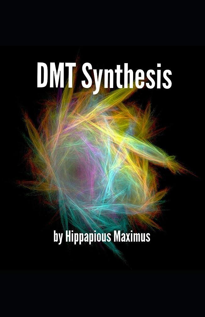 種崇拝します吐き出すDMT Synthesis