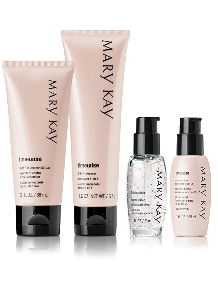 Mary Kay Timewise Miracle Set - Normal/Dry - New