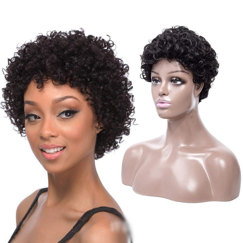 言語要旨トリクルMayalina アフリカの黒のショートボブウィッグ女性1B#ナチュラルブラックパーティーウィッグのためのナチュラルショートカーリーウィッグ (色 : 黒)