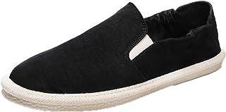Hommes Espadrilles Couleur Unie Bande Élastique Slip-on Low-Top Chaussures en Toile Simple Antidérapant Léger Mocassins Cl...