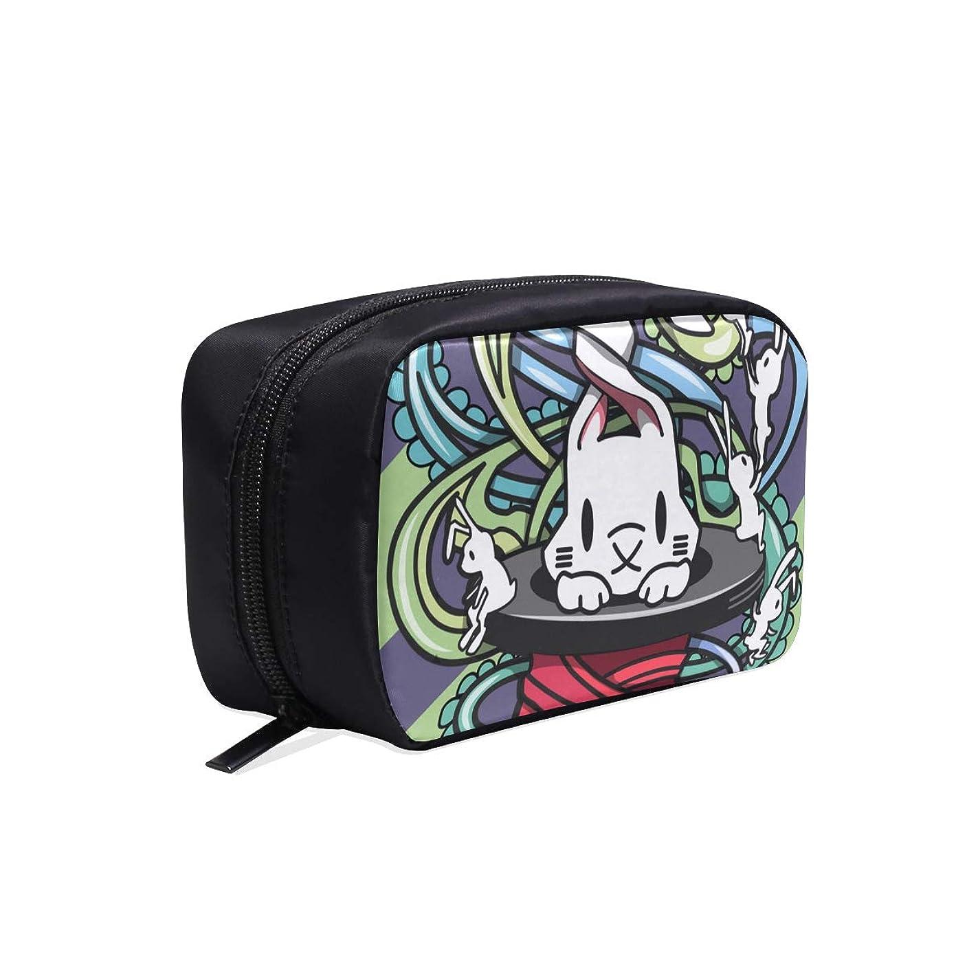 眠いですアスレチックたまにGGSXD メイクポーチ おもしろいうさぎや帽子 ボックス コスメ収納 化粧品収納ケース 大容量 収納 化粧品入れ 化粧バッグ 旅行用 メイクブラシバッグ 化粧箱 持ち運び便利 プロ用