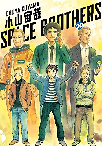 Space Brothers Vol. 20 (English Edition)