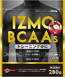 アルプロン IZMO イズモ BCAA + グルタミン 280g アップル風味(アミノ酸 粉末ドリンク 国内生産)