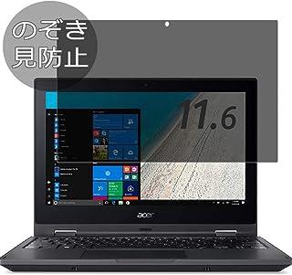 VacFun Anti Espia Protector de Pantalla para Acer TravelMate Spin B1 11.6