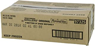 Kelloggs Morningstar Grillers Original Veggie Burger, 2.25 Ounce -- 48 per case.