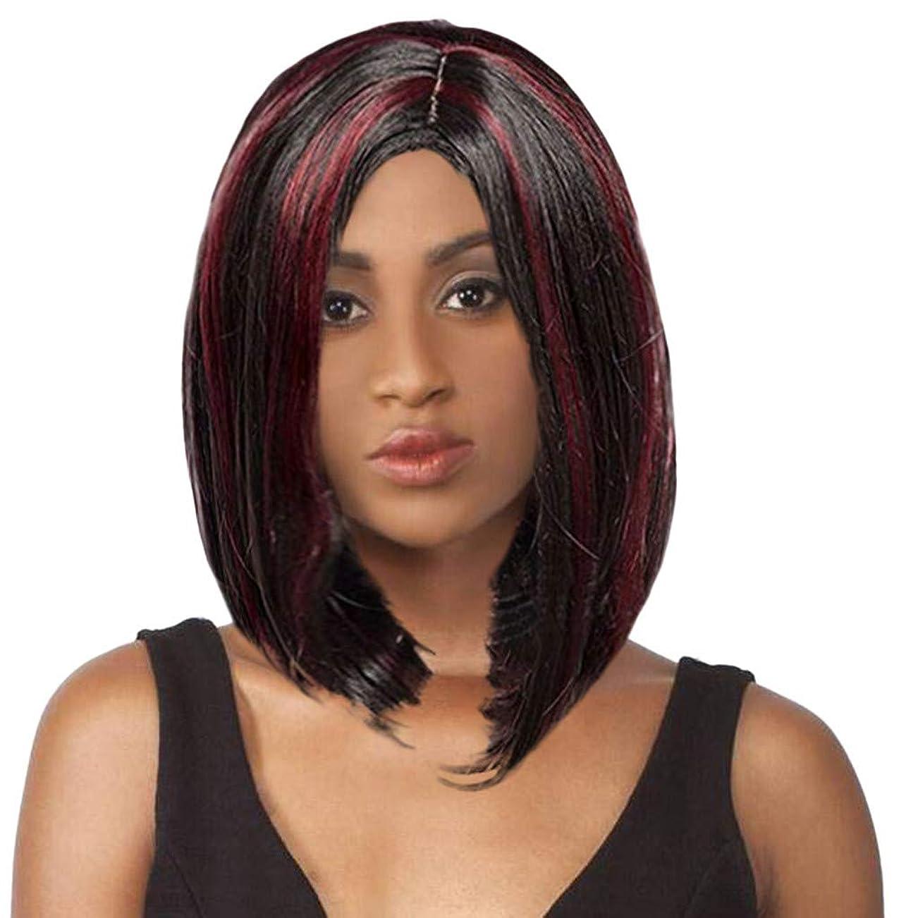 労苦不正直縞模様の女性の短いストレートヘアボブファッションかつら