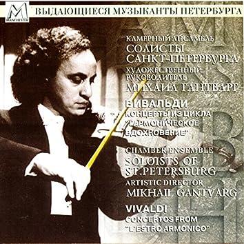 """Vivaldi: Concertos from """"L'estro armonico"""""""