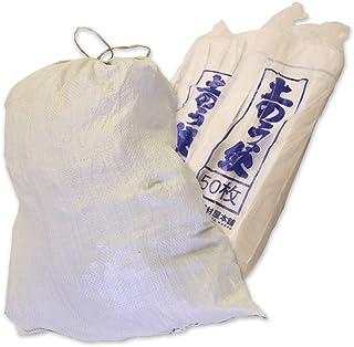 土のう袋 400枚入り 土嚢袋(48cm×62cm) 資材屋本舗オリジナル