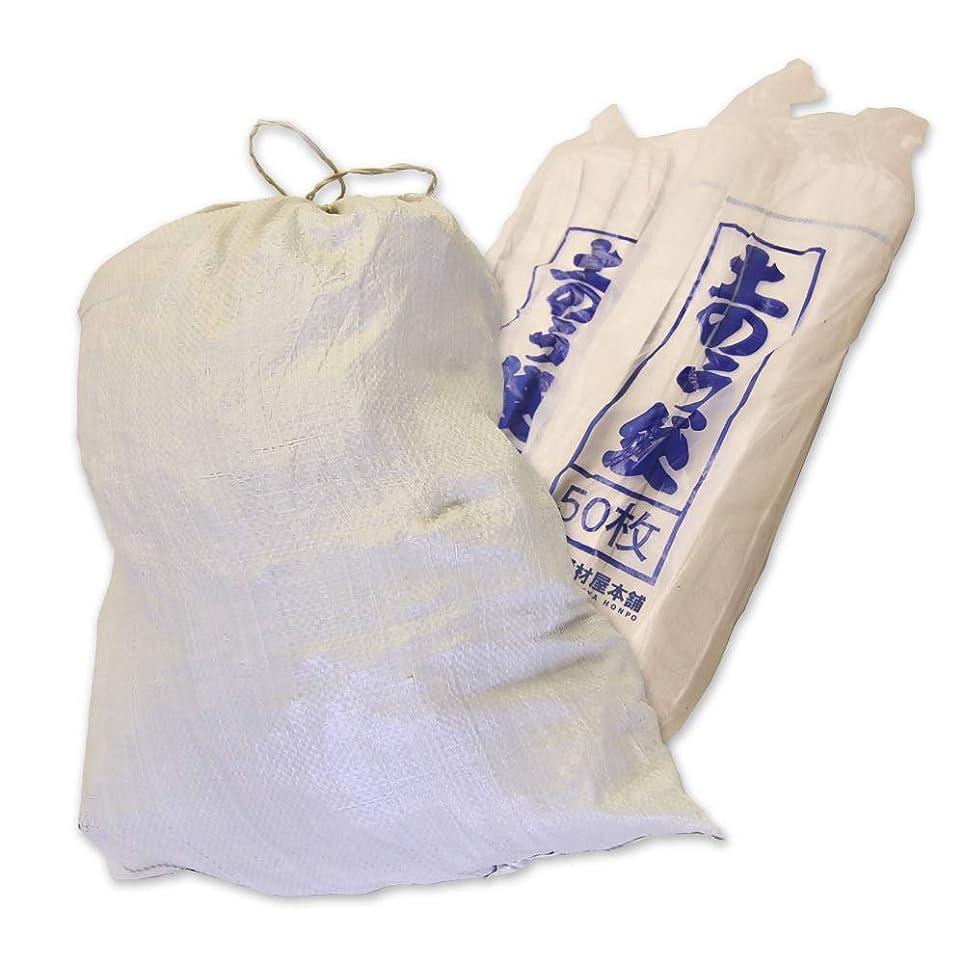衛星読みやすさ議会土のう袋 400枚入り 土嚢袋(48cm×62cm) 資材屋本舗オリジナル