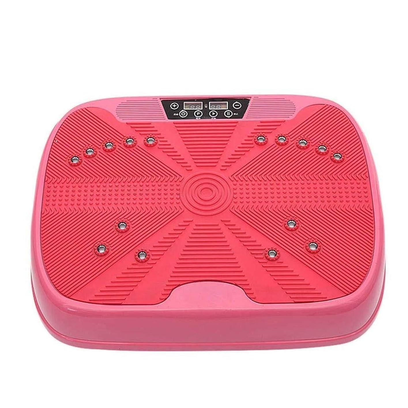 多年生変換後継減量機、ジム/ホームフィットネス振動パワーボード、多機能モードモーション振動トレーナー、99レベルのスピードジム減量(最大負荷120KG) (Color : ピンク)
