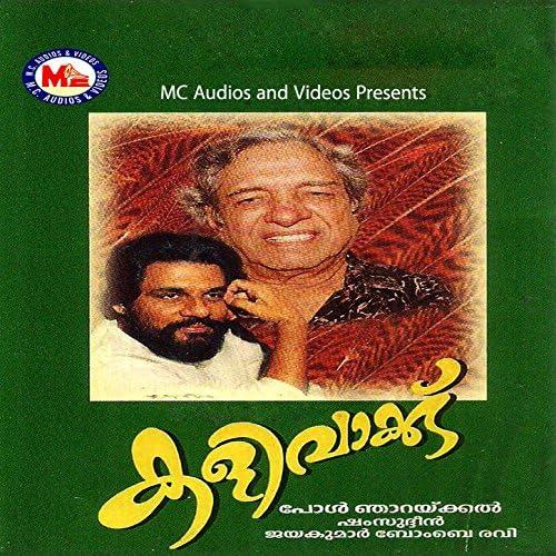 Bombay Ravi & Jayakumar