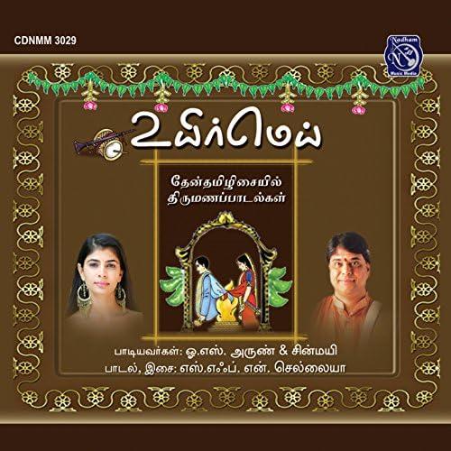Arun O S & Chinmayee